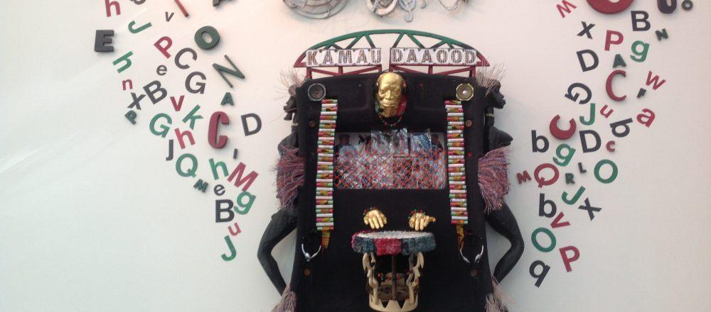 Vue d'ensemble de la scuplture Kamau Daaood par Charles Dickson